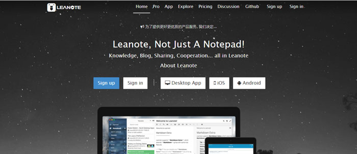 Leanote-Leanote-Not-Just-A-Notepad-https___leanote Evernote alternatives - 14 competitors to use instead