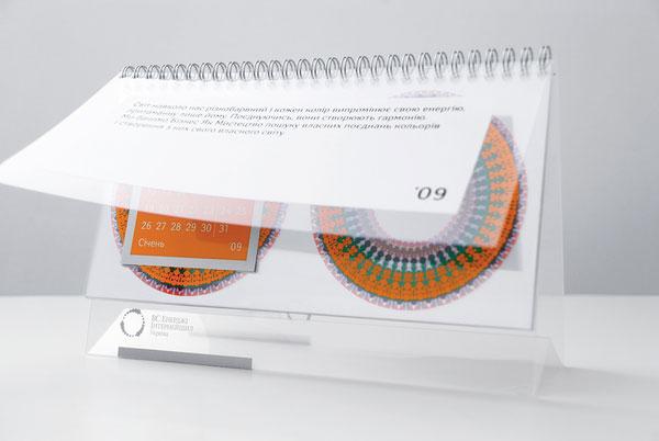 Calendar Typography Tips : Calendar design tips to your own