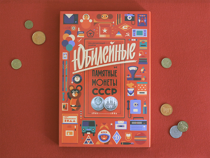 dribbble-coinsalbum Book Cover Design: Ideas, Layout, Fonts, And How to Create One