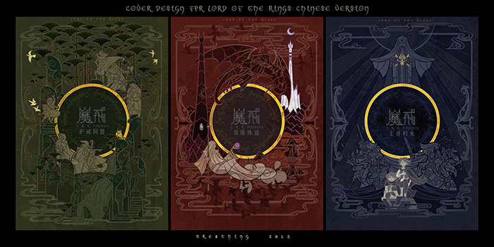 lord-of-the-rings-book-cover-1 Book Cover Design: Ideas, Layout, Fonts, And How to Create One