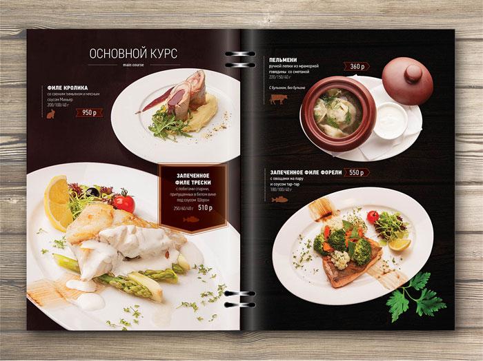 27574b19281843.563095cfe8b9 Diseño del menú del restaurante: Cómo hacer un menú con un gran diseño