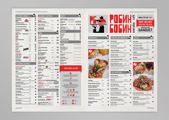 how to make a restaurant menu design with a great layout