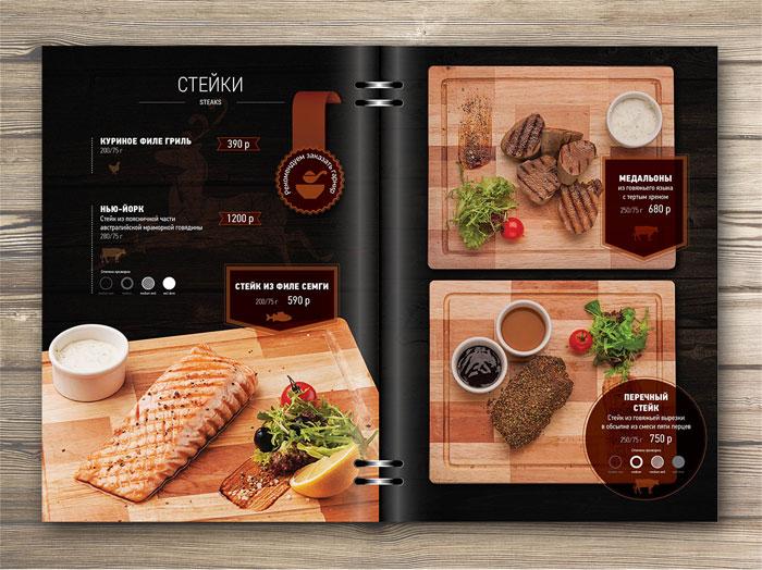 6ae7ee19281843.563095d00067 Restaurant Menu Design: Cómo hacer un menú con un gran diseño