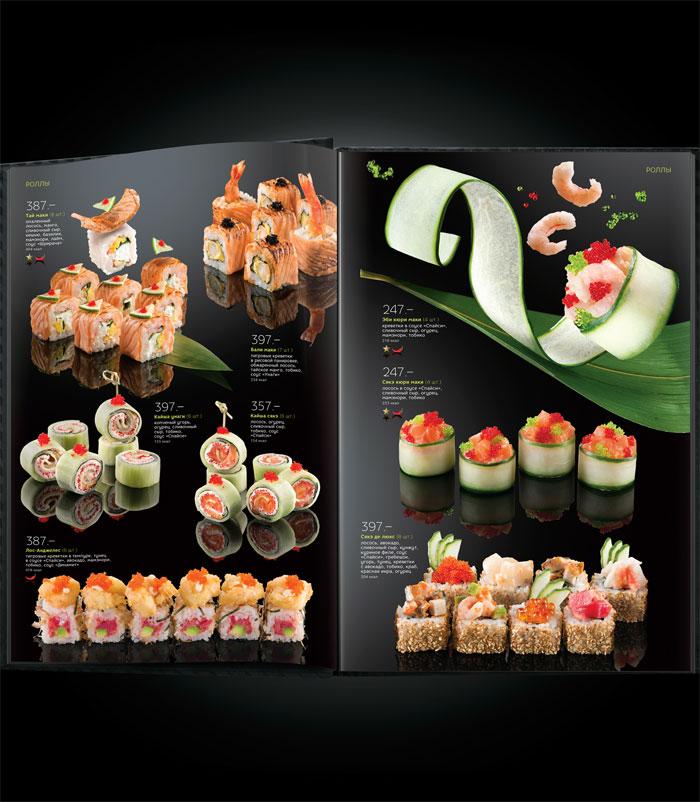 b9460a20876321.562f29fcd326 Diseño del menú del restaurante: Cómo hacer un menú con un gran diseño