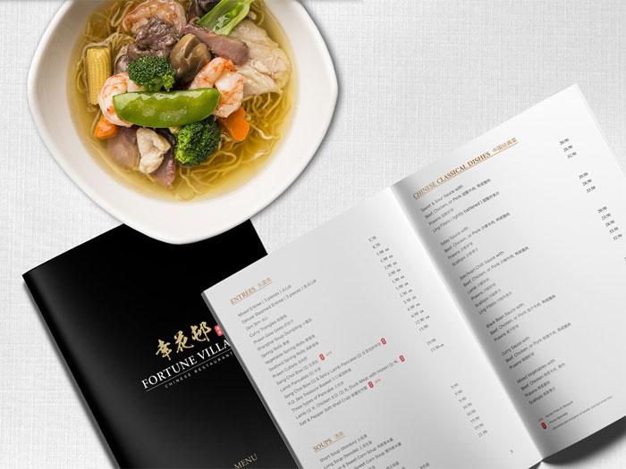 c049c053363127.5936886699f8 Diseño del menú del restaurante: Cómo hacer un menú con un gran diseño