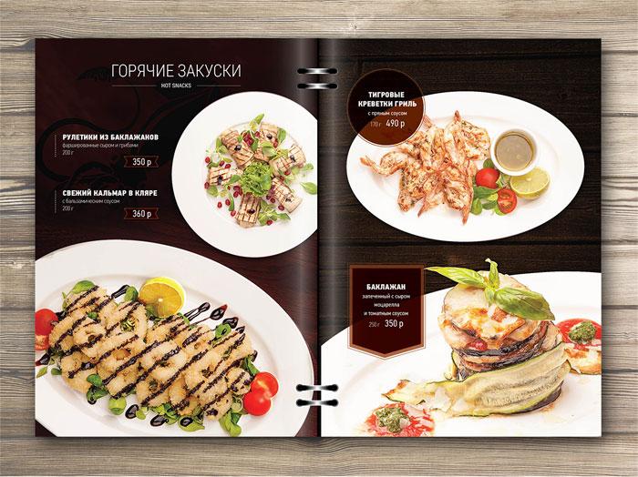 c58f7519281843.563095d01975 Restaurant Menu Design: Cómo hacer un menú con un gran diseño