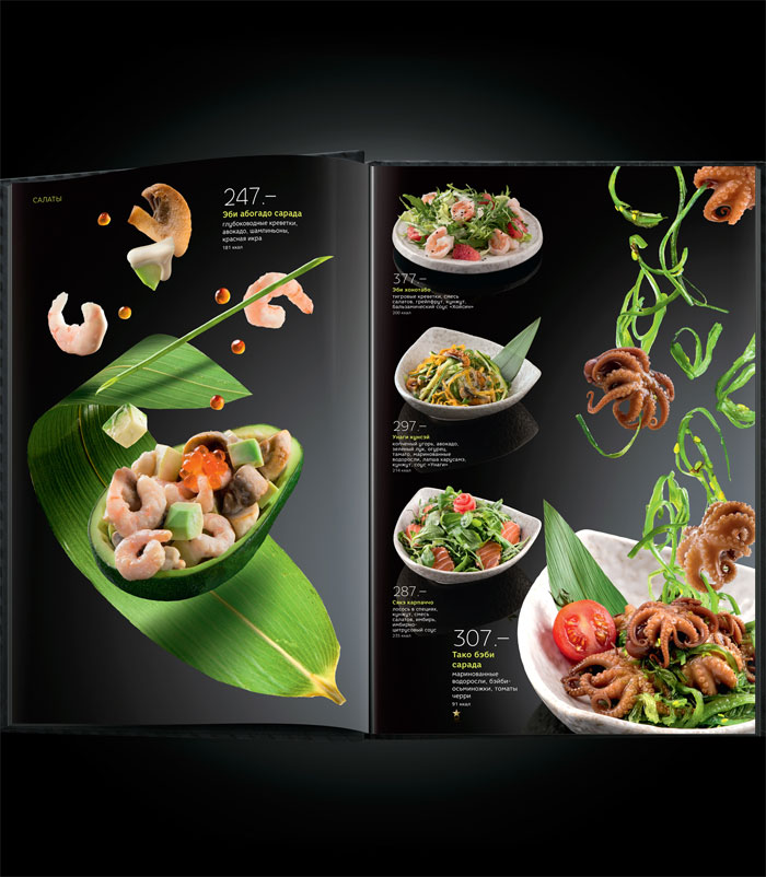 Restaurant Menu Design: How To Make A Menu With A Great Layout