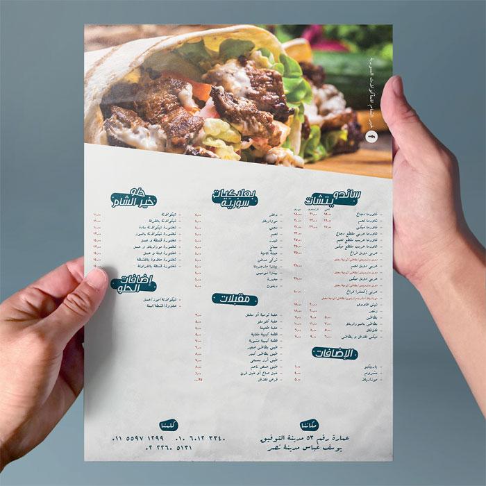 db94fe50905999.58dcbc96dc91 Restaurant Menu Design: Cómo hacer un menú con un gran diseño