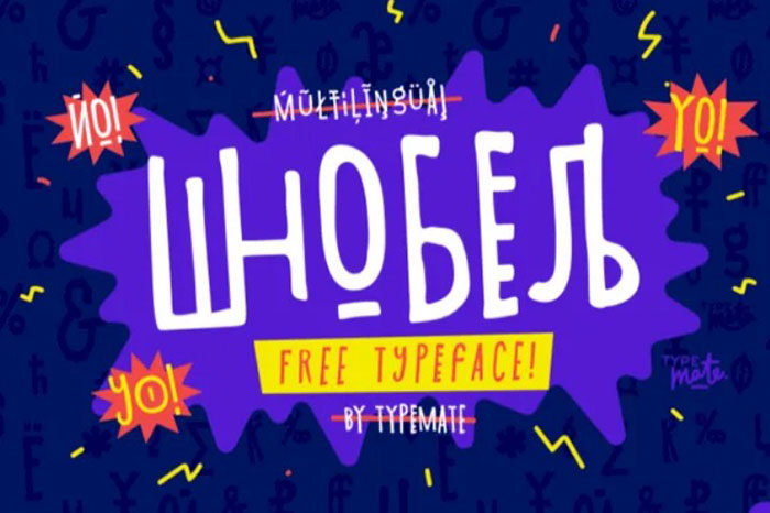 shnobel-700x466 Fun happy birthday fonts you can download with a click
