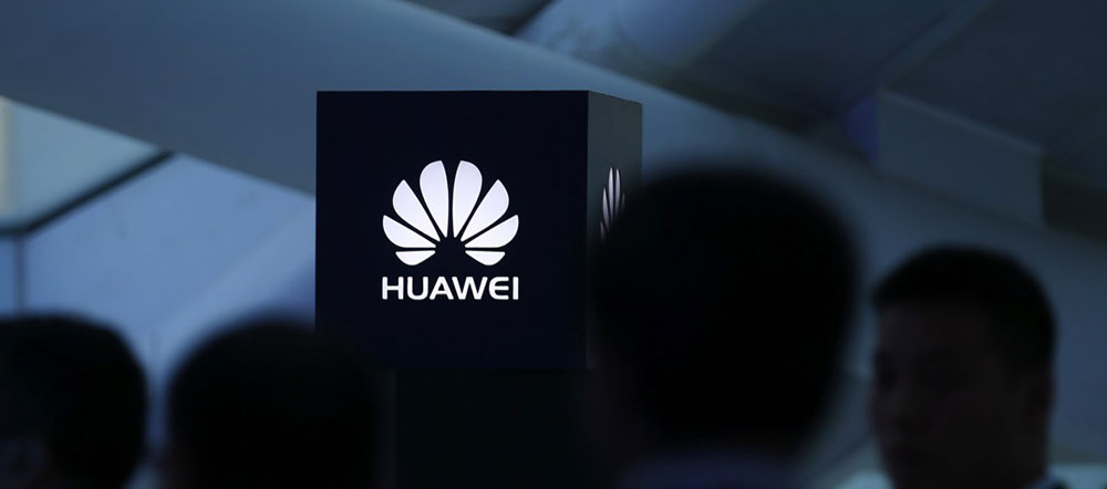 The Huawei logo and what the symbol means