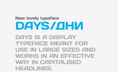 Download days free font