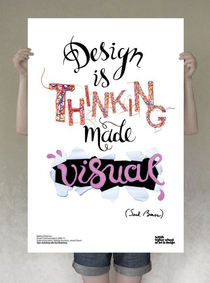 Design Quotes That Will Keep You Inspired And Motivated 4