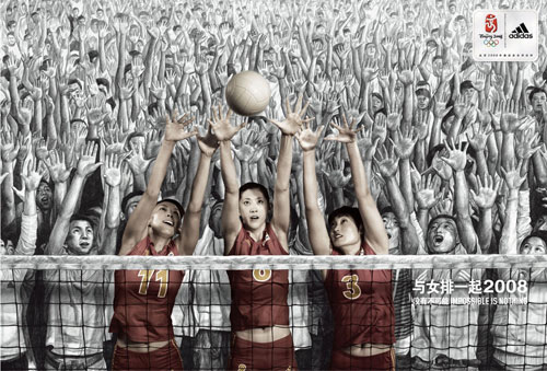 adidas print advertisement volleyball