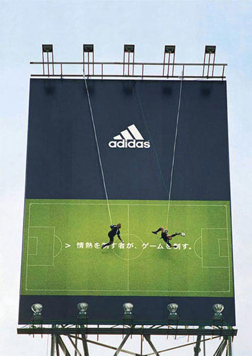 adidas print advertisement billboard football