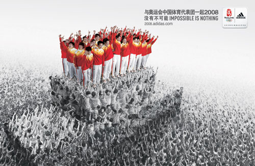 adidas print advertisement china fans