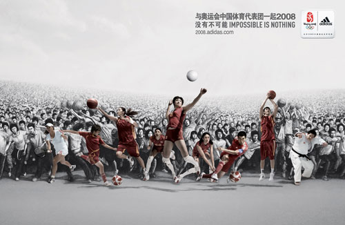 adidas print advertisement china fans 2
