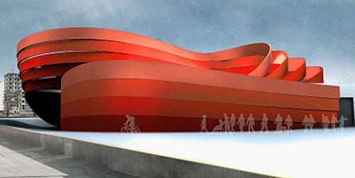 Design Museum - Holon, Israel architecture