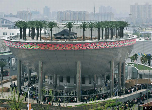 Saudi Arabian Pavilion - Shanghai, China architecture