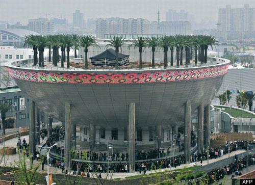 Saudi Arabian Pavilion - Shanghai, China architecture
