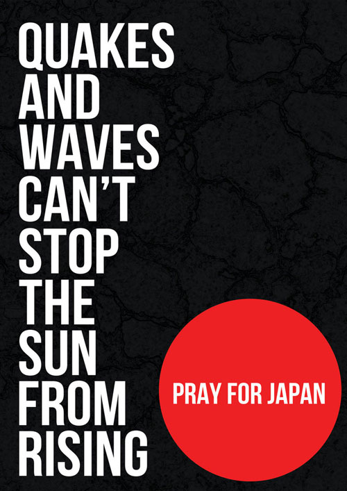 Stay Strong, Japan Typography Example