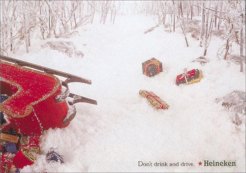 Heineken: Don't drink and drive Print Advertisement