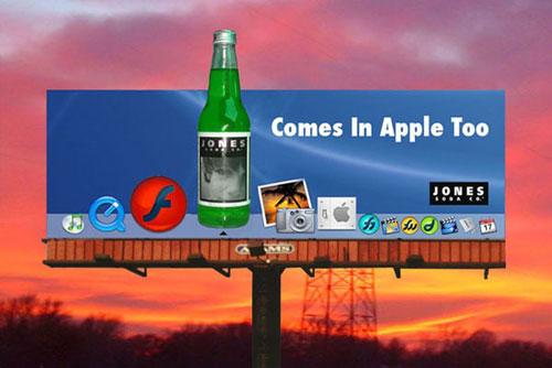 download Реклама в международном спортивном