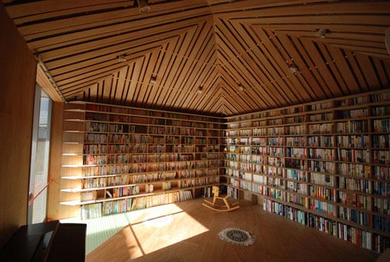 18 Unique Bookshelves inspiration
