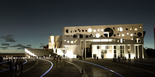 House of Music in Aalborg, Denmark 2 - Educational Buildings Architecture Inspiration