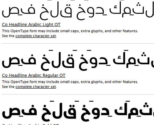 Download Latest 55 High Quality Premium Fonts