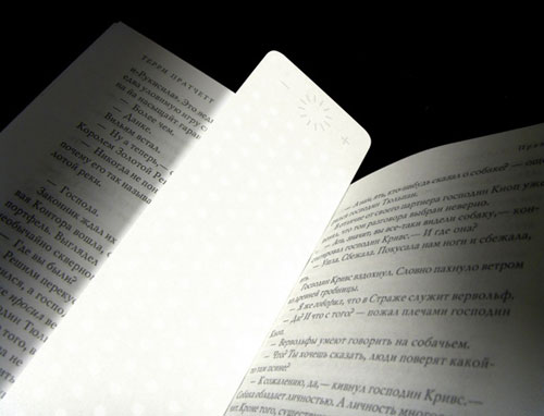 The Book Light 2 - High Tech Gadgets To Give Your Home A Futuristic Look