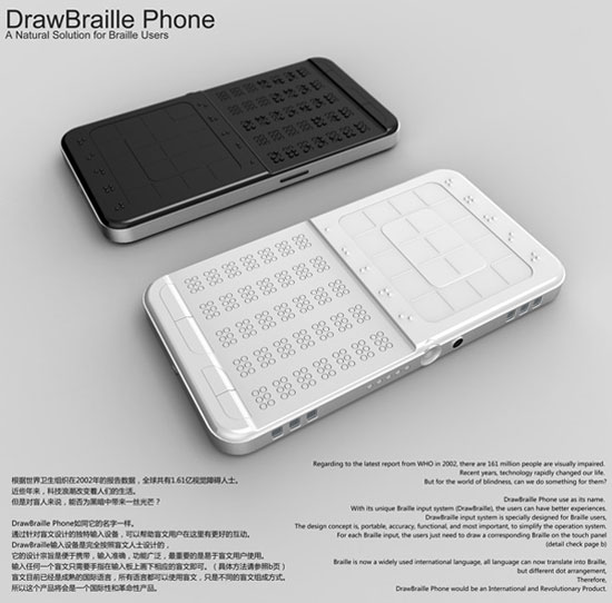 DrawBraille Mobile Phone 1 Industrial Design Concept Inspiration