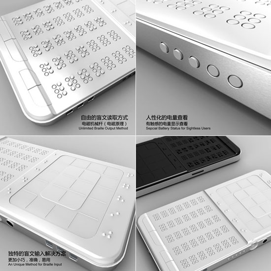 DrawBraille Mobile Phone 3 Industrial Design Concept Inspiration