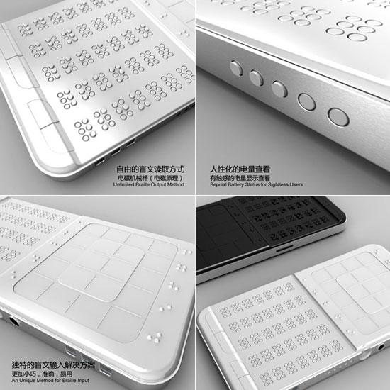 DrawBraille Mobile Phone 3 Industrial Design Concept Inspiration
