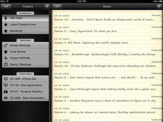 Audiotorium iPad Design