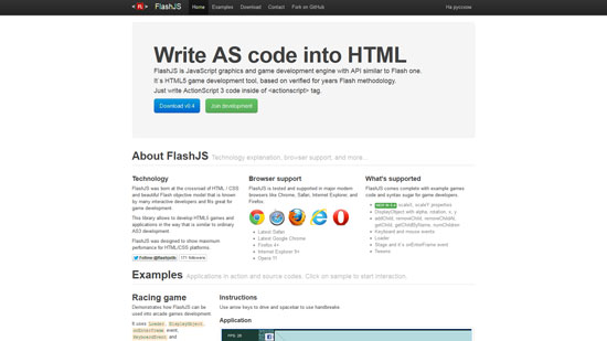 Write AS code into HTML Javascript & HTML5 game engine library