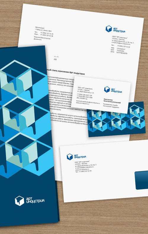 Artindustria Identity Guidelines - Letterhead And Logo Design Inspiration