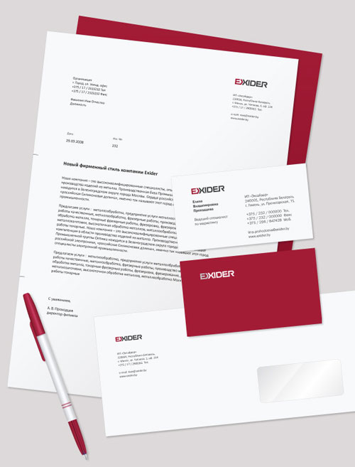 Exider Logo and Stationery - Letterhead And Logo Design Inspiration
