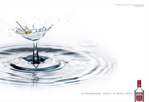 Smirnoff print advertising 1