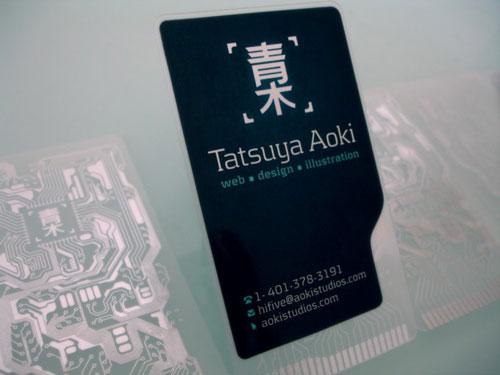 Tatsuya Aoki Business Card