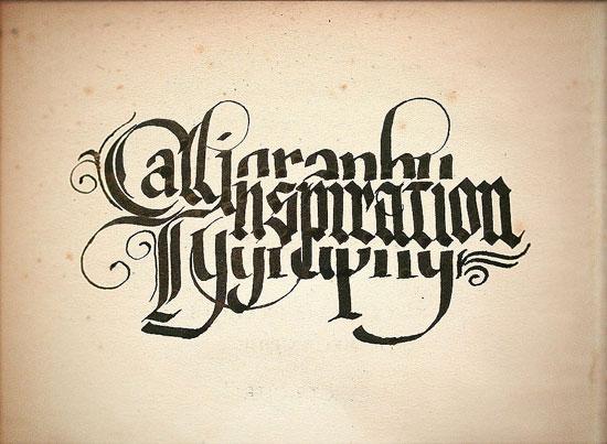 Calligraphy Typography Experiment