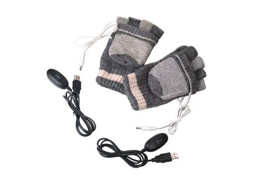 Warmmi USB Heating Gloves office gadget