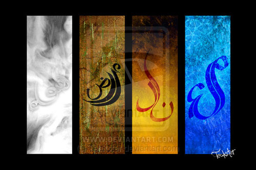 Four Elements - Arabic Ready For Print Typography Poster