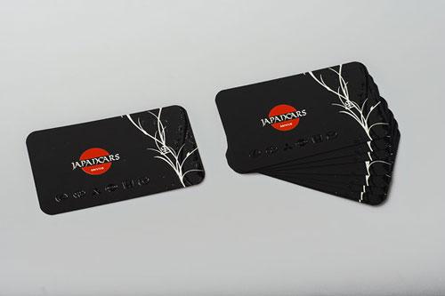 Japancars Round Corners Business Card