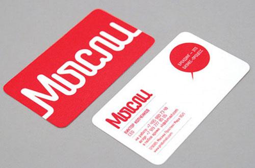 Mysli Round Corners Business Card