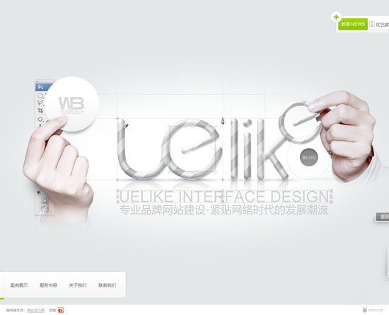 uelike.com Site Design
