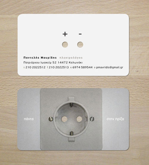Greek Electrician Strange Business Card