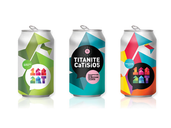 Awesome product packaging designs: 44 ideas to check out