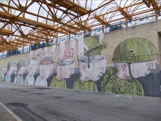 34 Cool Street art