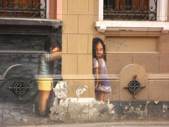 45 Cool Street art