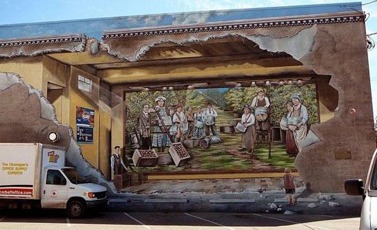 41 Cool Street art